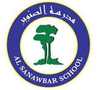 AL SANAWBAR SCHOOL