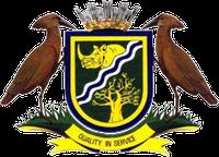 Vhembe District Municipality